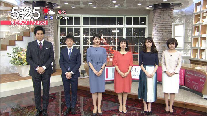 2018年01月24日宇垣美里の画像01枚目