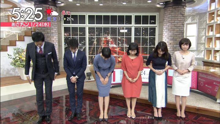 2018年01月24日宇垣美里の画像02枚目