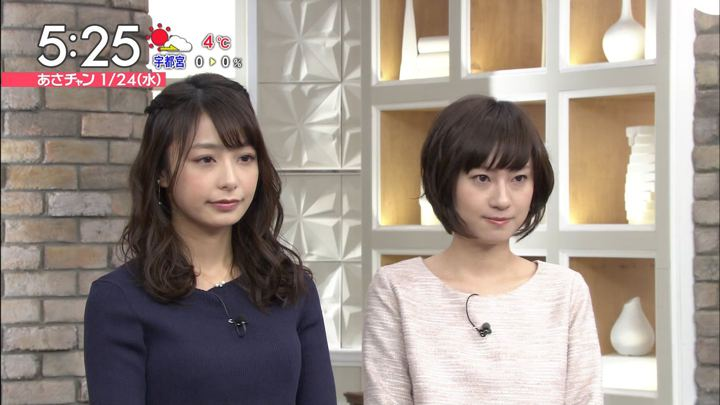 2018年01月24日宇垣美里の画像04枚目