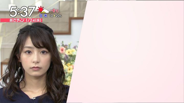 2018年01月24日宇垣美里の画像05枚目