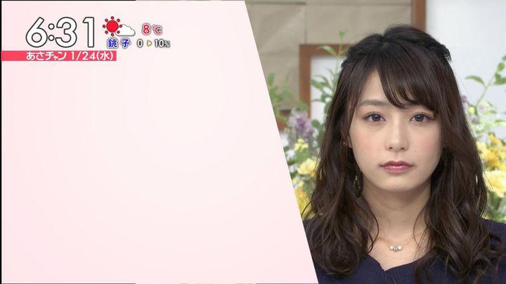 2018年01月24日宇垣美里の画像09枚目