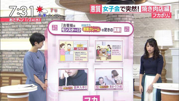 2018年01月24日宇垣美里の画像26枚目