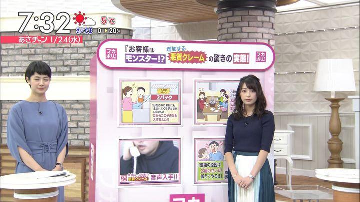 2018年01月24日宇垣美里の画像29枚目