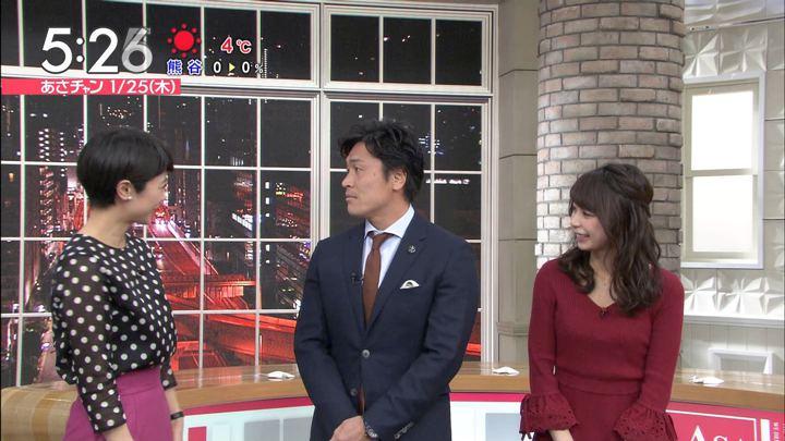2018年01月25日宇垣美里の画像06枚目