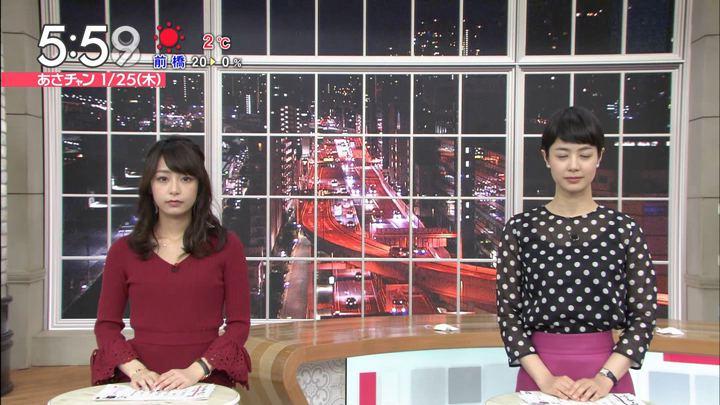 2018年01月25日宇垣美里の画像13枚目