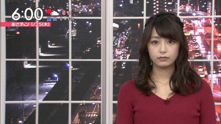 2018年01月25日宇垣美里の画像14枚目
