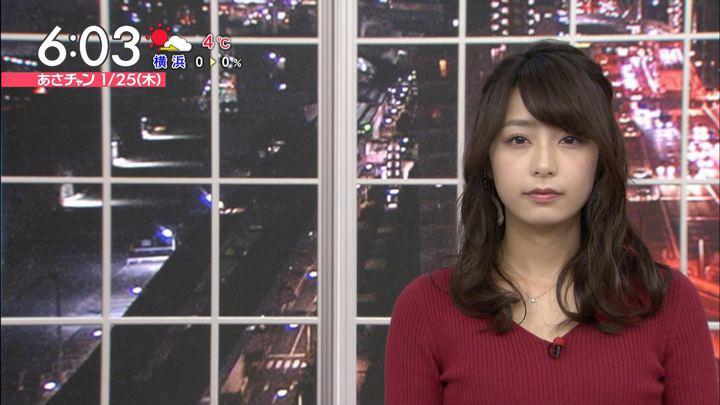 2018年01月25日宇垣美里の画像16枚目