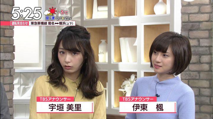 2018年01月30日宇垣美里の画像02枚目