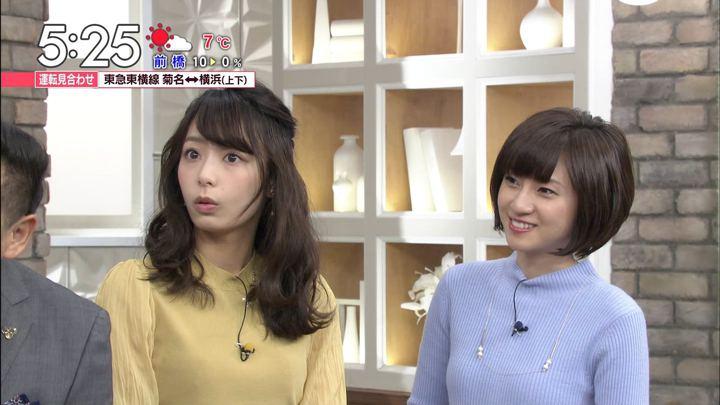 2018年01月30日宇垣美里の画像03枚目