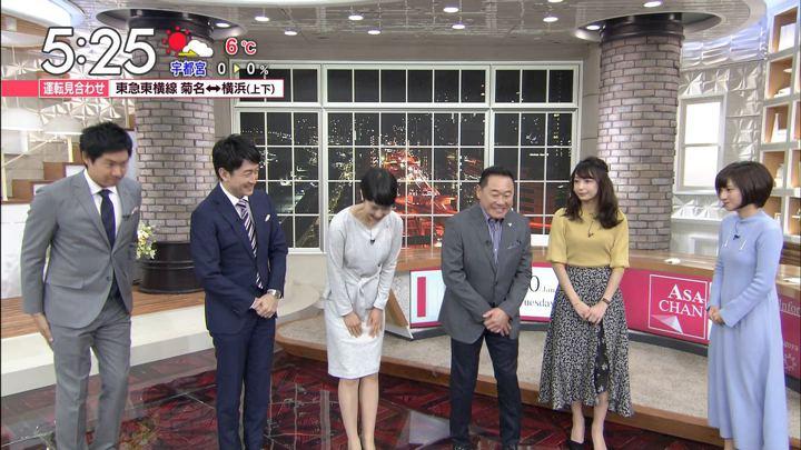 2018年01月30日宇垣美里の画像04枚目