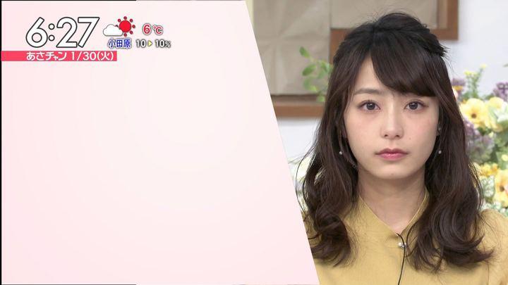 2018年01月30日宇垣美里の画像09枚目