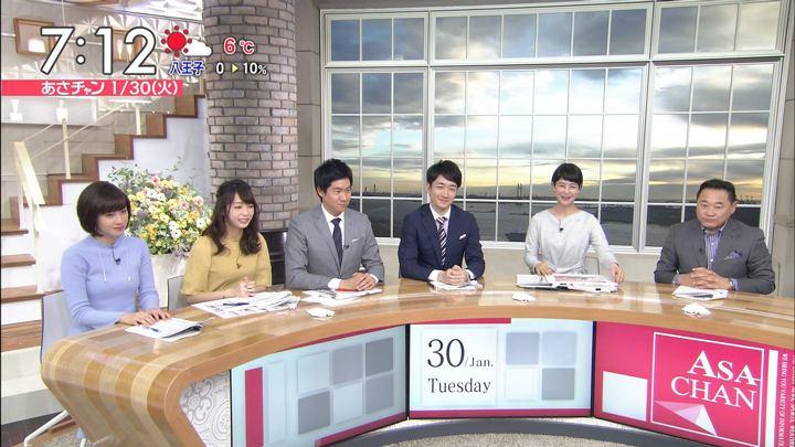 2018年01月30日宇垣美里の画像15枚目