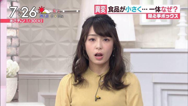 2018年01月30日宇垣美里の画像20枚目