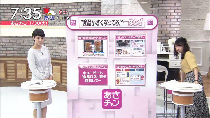 2018年01月30日宇垣美里の画像36枚目