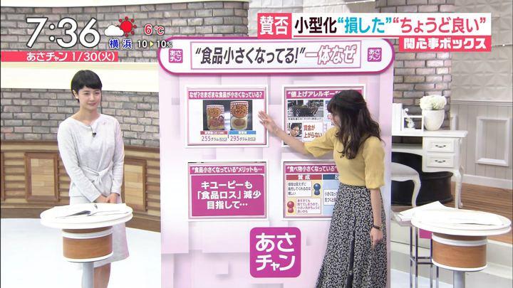 2018年01月30日宇垣美里の画像37枚目