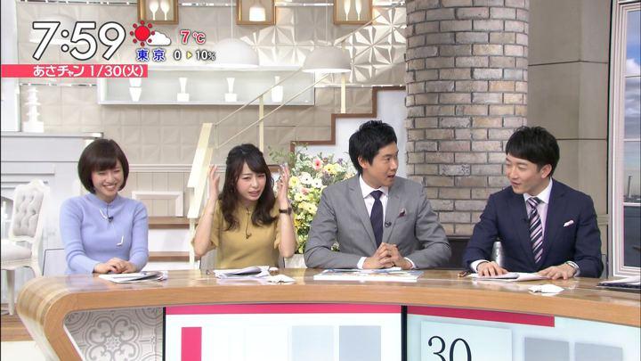 2018年01月30日宇垣美里の画像39枚目