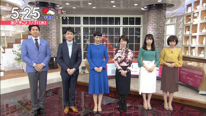 2018年01月31日宇垣美里の画像02枚目