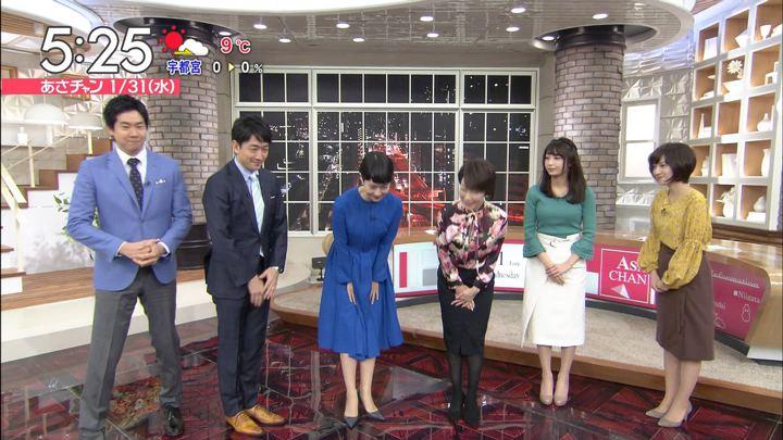 2018年01月31日宇垣美里の画像03枚目