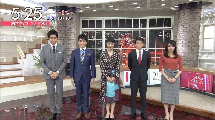 2018年02月01日宇垣美里の画像02枚目