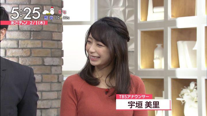 2018年02月01日宇垣美里の画像06枚目