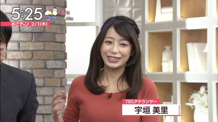 2018年02月01日宇垣美里の画像07枚目