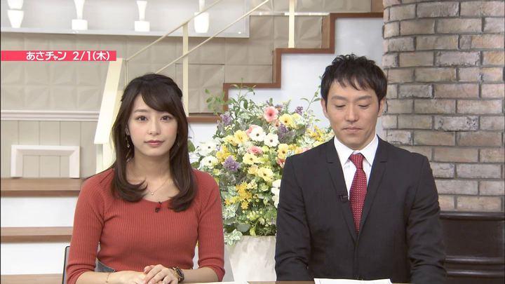 2018年02月01日宇垣美里の画像14枚目