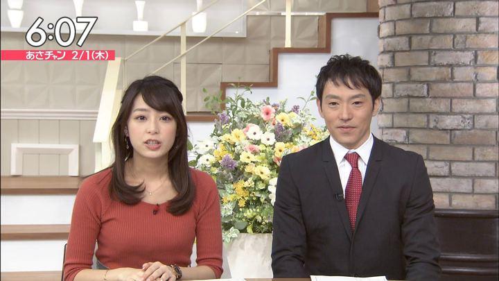 2018年02月01日宇垣美里の画像15枚目