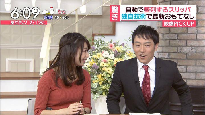 2018年02月01日宇垣美里の画像16枚目