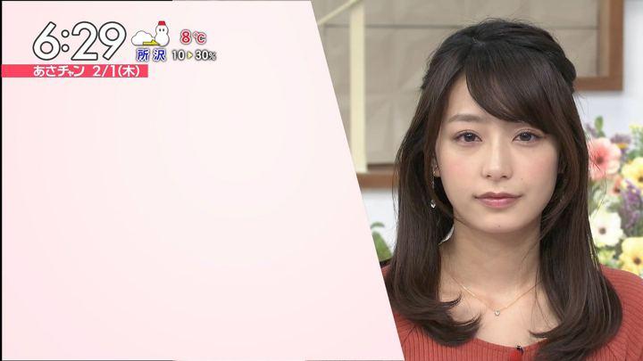 2018年02月01日宇垣美里の画像18枚目