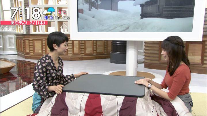 2018年02月01日宇垣美里の画像30枚目