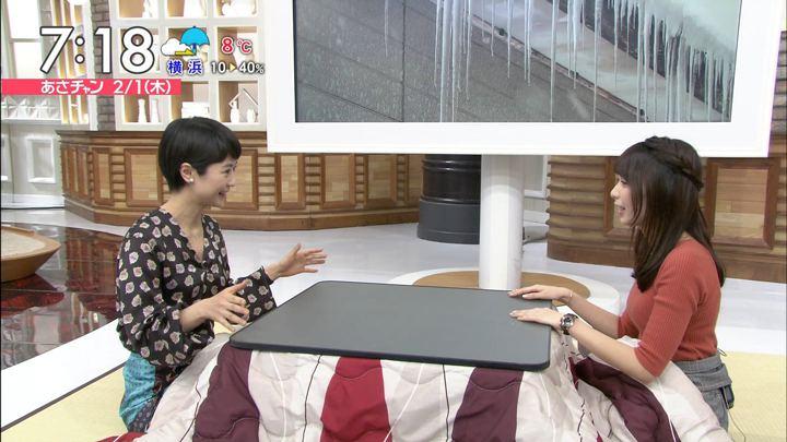 2018年02月01日宇垣美里の画像31枚目