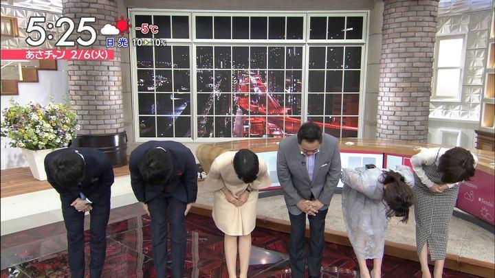 2018年02月06日宇垣美里の画像01枚目
