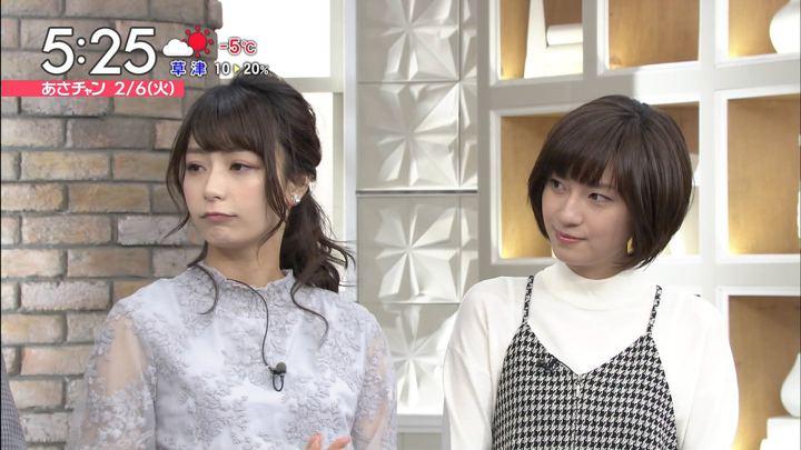 2018年02月06日宇垣美里の画像03枚目