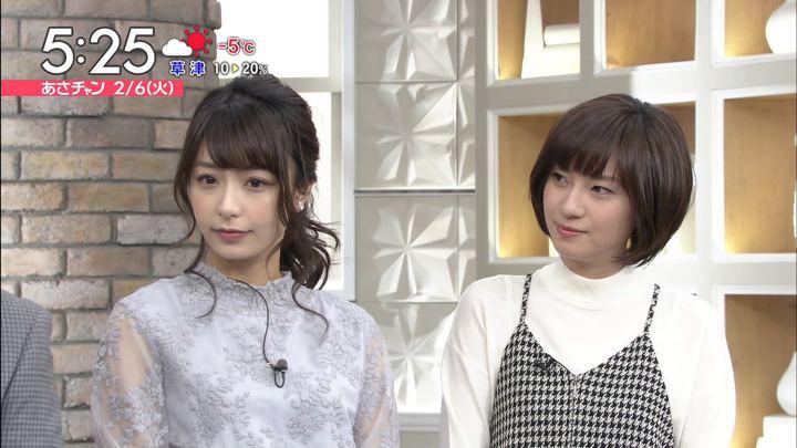 2018年02月06日宇垣美里の画像05枚目