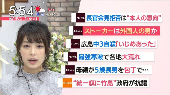 2018年02月06日宇垣美里の画像10枚目