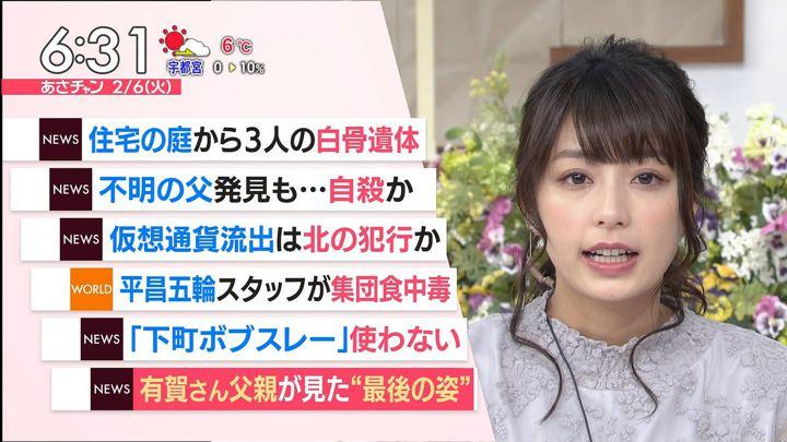 2018年02月06日宇垣美里の画像14枚目
