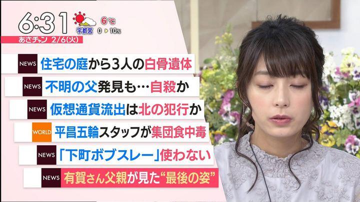 2018年02月06日宇垣美里の画像15枚目