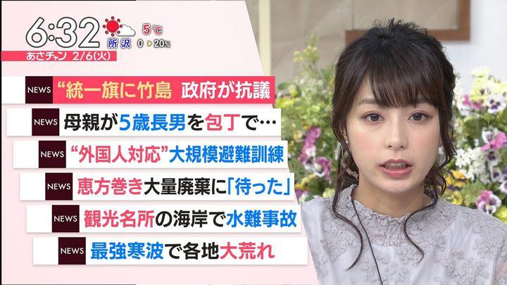 2018年02月06日宇垣美里の画像16枚目
