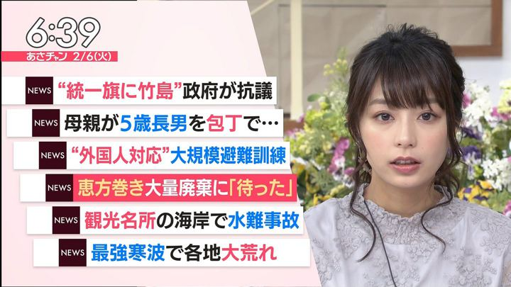2018年02月06日宇垣美里の画像19枚目