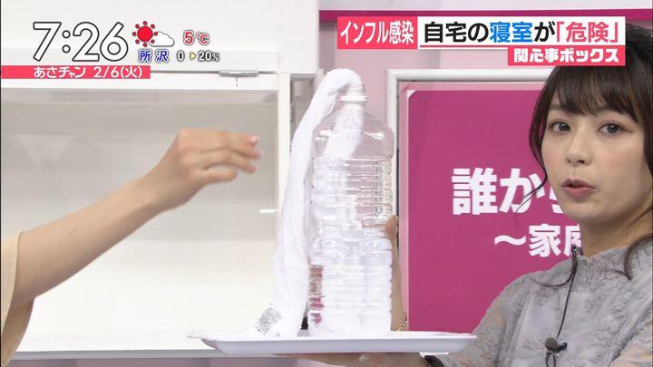 2018年02月06日宇垣美里の画像24枚目