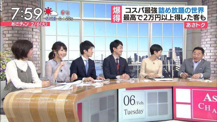 2018年02月06日宇垣美里の画像28枚目