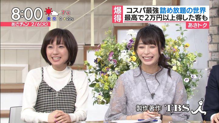 2018年02月06日宇垣美里の画像30枚目