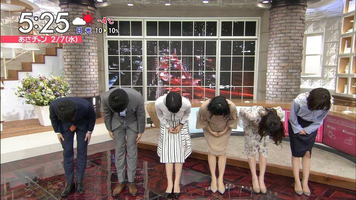2018年02月07日宇垣美里の画像02枚目