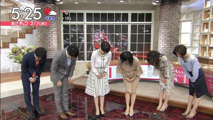 2018年02月07日宇垣美里の画像04枚目