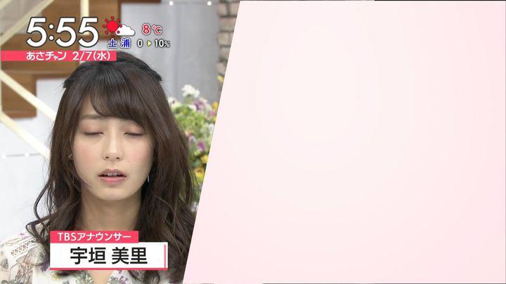 2018年02月07日宇垣美里の画像06枚目