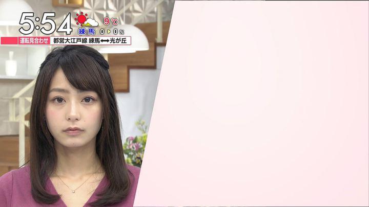 2018年02月09日宇垣美里の画像11枚目