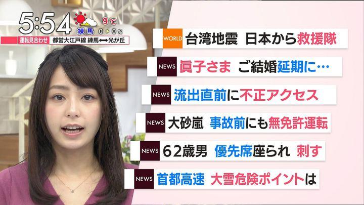 2018年02月09日宇垣美里の画像12枚目