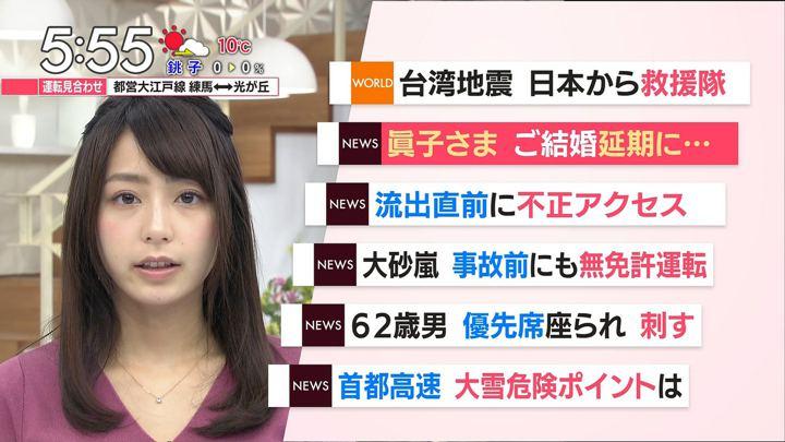 2018年02月09日宇垣美里の画像14枚目
