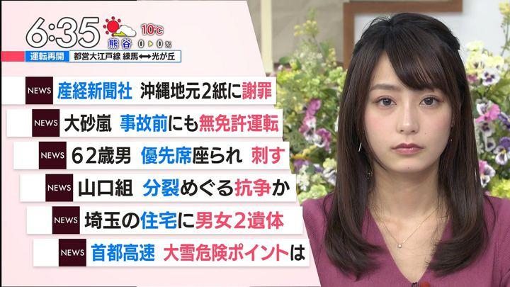 2018年02月09日宇垣美里の画像23枚目