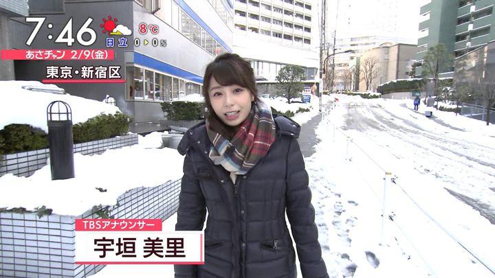 2018年02月09日宇垣美里の画像32枚目